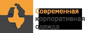 Спецгрупп-Альянс - пошив качественной спецодежды